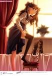 Fate/stay night【遠坂凛】渡辺明夫 #316470