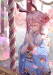 崩壊学園【八重桜(崩壊学園)】 #322805