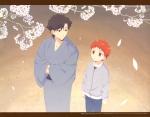 Fate/stay night,衛宮さんちの今日のごはん【衛宮士郎,衛宮切嗣】 #323786