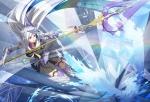 Fate/stay night,Fate/Grand Order,Fate/Prototype 蒼銀のフラグメンツ【ランサー(Fate/Prototype 蒼銀のフラグメンツ)】 #325332