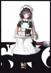 Fate/Grand Order,Fate/stay night【葛飾北斎】 #342031