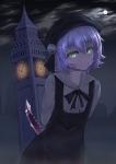 Fate/Grand Order,Fate/stay night【ジャック・ザ・リッパー】 #345829