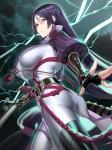 Fate/stay night,Fate/Grand Order【源頼光】 #350749