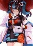 Fate/Grand Order,Fate/stay night【清少納言】 #351840