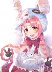 プリンセスコネクト!【茜ミミ】 #352926