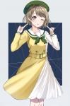 ラブライブ!虹ヶ咲学園スクールアイドル同好会【中須かすみ】 #357749