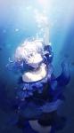 BanG Dream!【倉田ましろ】 #363430