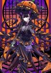 Fate/stay night,Fate/hollow ataraxia【紫式部】 #365434