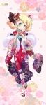 きんいろモザイク【アリス・カータレット】 #368611